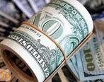 نرخ ارز آزاد در ۲۷ بهمن