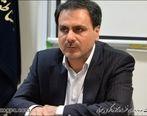 پیام تبریک مدیرعامل شرکت نفت مناطق مرکزی ایران بمناسبت ولادت امیرالمومنین حضرت علی (ع) و روز پدر