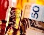 قیمت طلا، سکه و دلار امروز پنجشنبه 99/08/29 + تغییرات