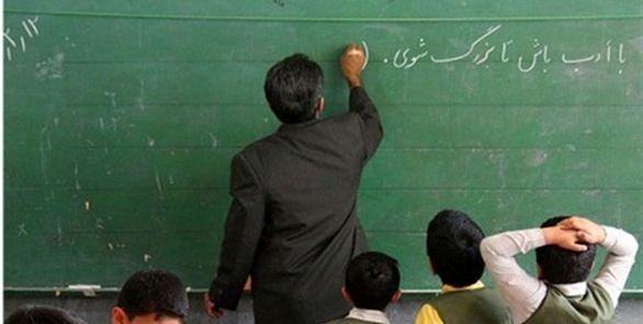 رتبهبندی معلمان یک قدم تا نهایی شدن