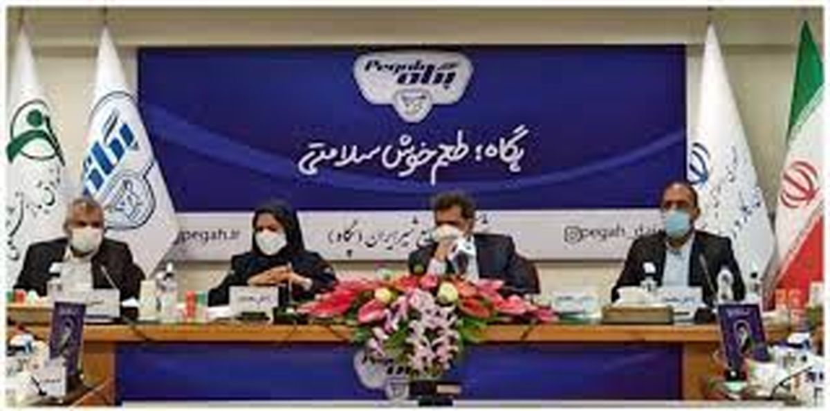 برگزاری مجمع عادی صنایع شیر ایران