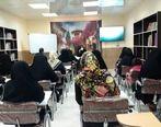 آغاز دورههای آموزشی طرح تکریم و تعالی خانواده شرکت صنایع پتروشیمی خلیج فارس در منطقه ماهشهر و بندرامام