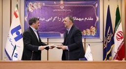 بانک صادرات ایران، بانک عامل نمایشگاه بینالمللی کتاب سال ۹۹ شد
