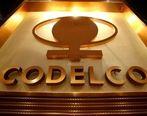 کودلکو پروژههایی را که به علت همهگیری کرونا به حالت تعلیق در آمده بودند، از سر میگیرد