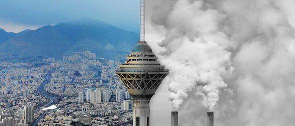 آخرین وضعیت آلودگی هوای تهران شنبه 26 بهمن + عکس