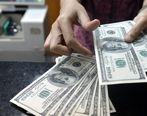 آخرین قیمت ارز در صرافی ملی یکشنبه 16 تیر