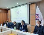 نشست شورای معاونین و مدیران بیمه آرمان برگزار شد