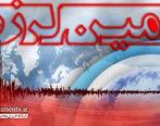 مرکز زلزله امروز تهران کجا بود؟
