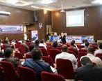 آموزش ۷۴ نفر در دوره تخصصی حفاظت الکترونیک از مراکز ثقل در منطقه آزاد قشم