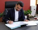 انتصاب مدیرعامل پستبانکایران بهعنوان عضو