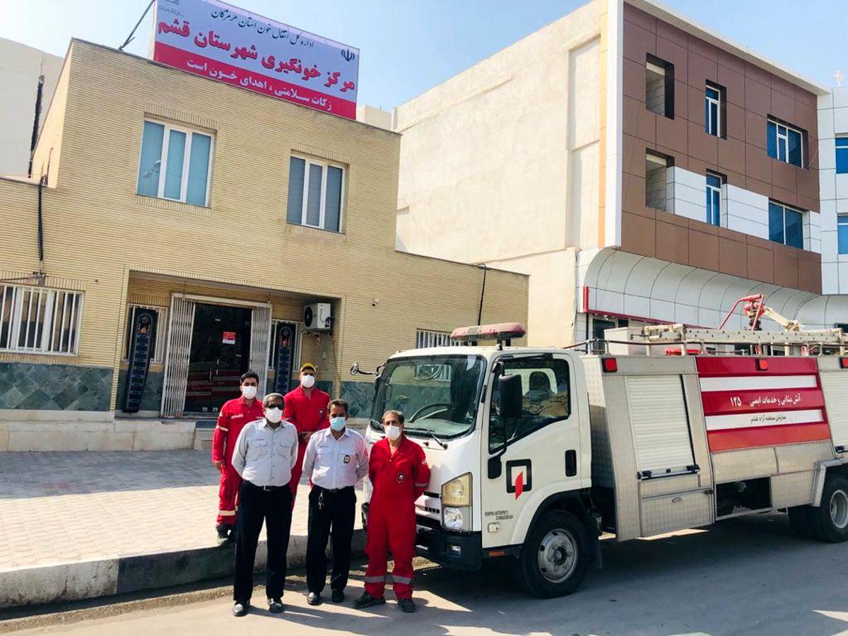 آتش نشانان واحد آتش نشانی و خدمات ایمنی منطقه آزاد قشم خون اهداء کردند