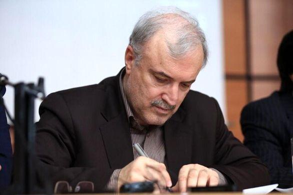 پیام تشکر وزیر بهداشت از رهبر معظم انقلاب