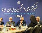 نشست تخصصی مدیران صنایع لبنی در خبرگزاری ایسنا