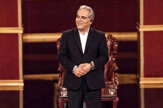 شوخی مهران مدیری با لغو سفر ایرانیها به ترکیه
