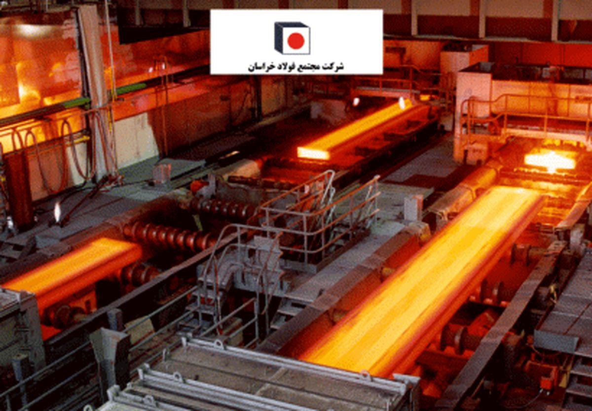 رشد ۱٫۵ برابری بارگیری محصولات فولاد خراسان