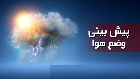 وضعیت آب و هوایی و  سامانه بارشی در ۱۰ استان کشور