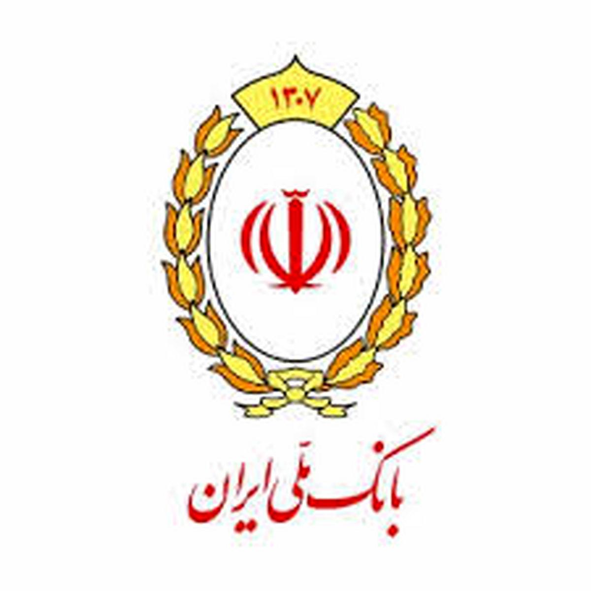 یک تیر دو نشان بانک ملی ایران
