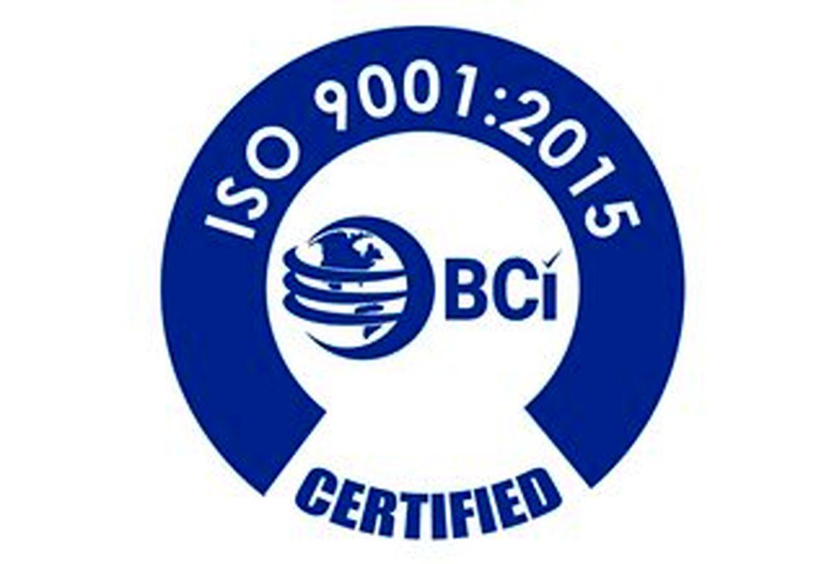 گواهی نامه ایزو 9001 بیمه آسیا صادر شد