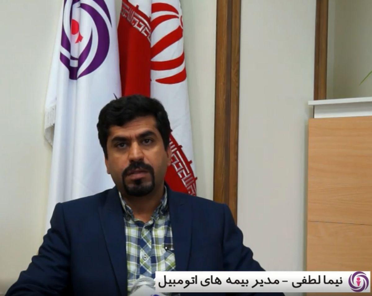 اجرای صدور آنلاین بیمه شخص ثالث در بیمه آرمان