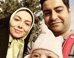 آزاده نامداری |  ماجرای ازدواج اول و دوم + بیوگرافی و تصاویر جدید
