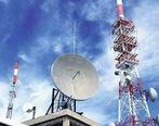 شرایط واگذاری باند فرکانسی ۲۳۰۰ مگاهرتز اعلام شد