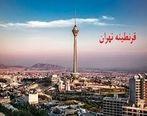 تهران سه روز قرنطینه می شود؟
