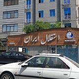 جلسه فوری مدیران در باشگاه استقلال +جزئیات