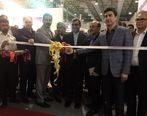 افتتاح دبیر خانه دائمی نمایشگاه و همایش تخصصی صنعت نفت گاز و پتروشیمی در منطقه آزاد کیش