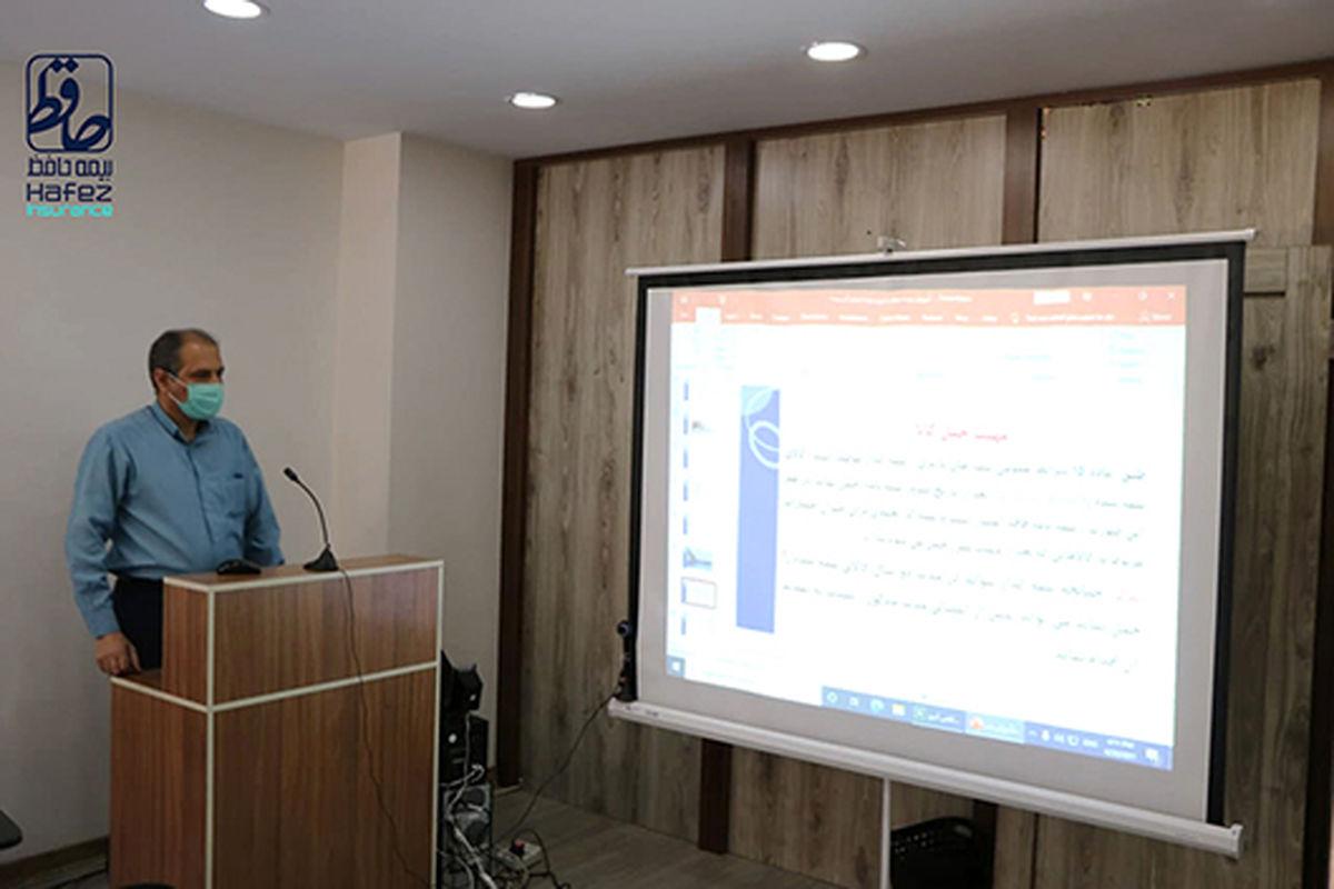 """برگزاری دوره آموزش تخصصی بیمه های باربری در شرکت بیمه """"حافظ"""""""