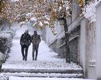 کدام استانها باران و برف خواهند داشت؟