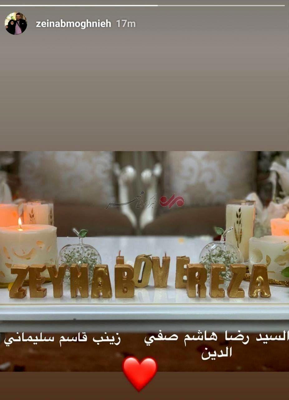 ازدواج دختر سردار سلیمانی با فرزند معاون اجرایی حزب الله لبنان + عکس