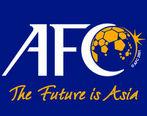 فدراسیون فوتبال ایران توسط AFC جریمه شد