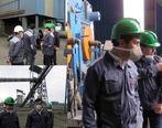 تولید کنسانتره شرکت توسعه صنعتی ومعدنی توسعه فراگیر سناباد از مرز ۱۵۰ هزار تن گذشت