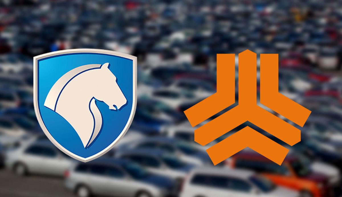 جزئیات ثبت نام فروش فوقالعاده ایران خودرو و سایپا