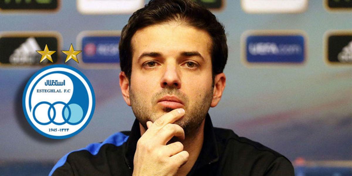 بازیکنان ایتالیایی در راه استقلال