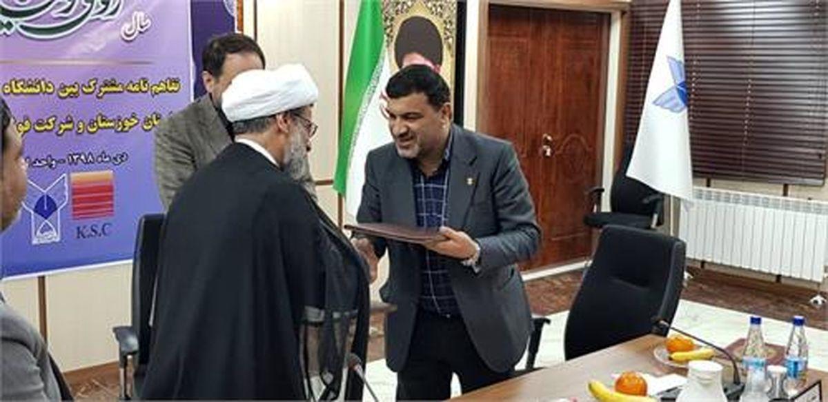 امضاء تفاهمنامه همکاری بین شرکت فولاد خوزستان و دانشگاه آزاد اسلامی