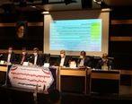 جلسه مجمع عمومی شرکت فولاد اکسین برگزار شد