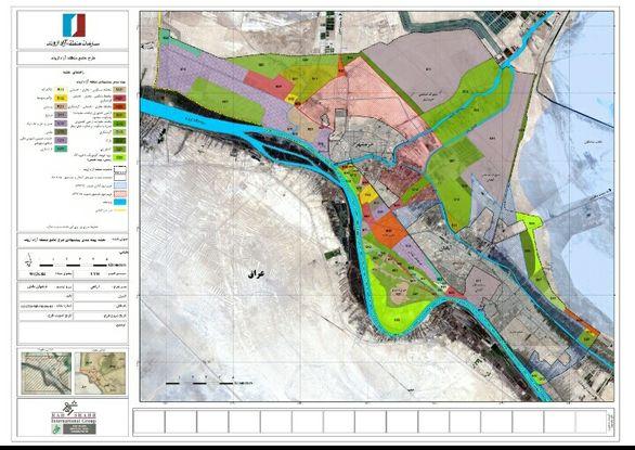 طرح جامع یکپارچه منطقه آزاد اروند