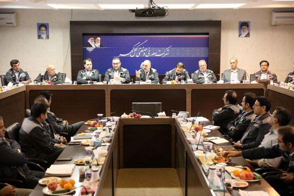 چهارمین شورای مدیران شرکت معدنی و صنعتی گل گهر
