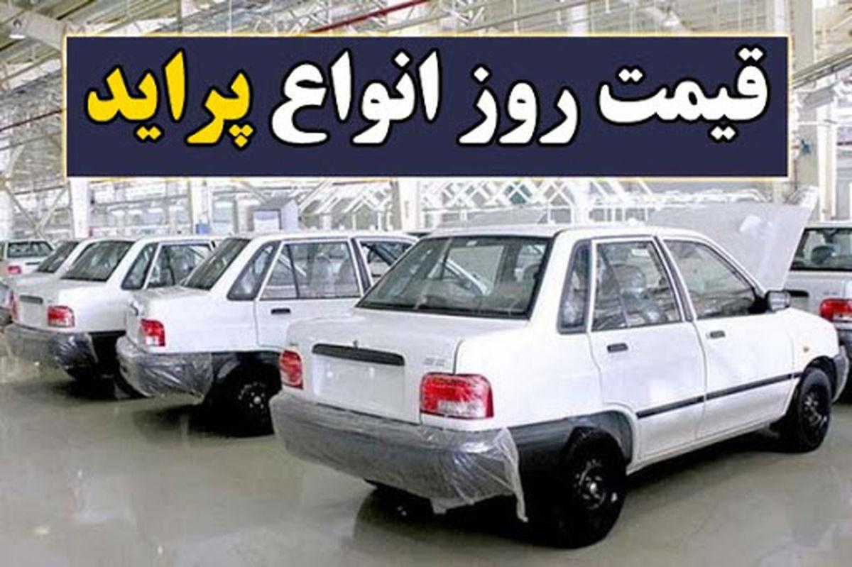 قیمت پراید امروز 30 مرداد + جدول قیمت خودرو
