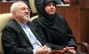 همسر جواد ظریف ممنوع الخروج شد؟ + جزئیات