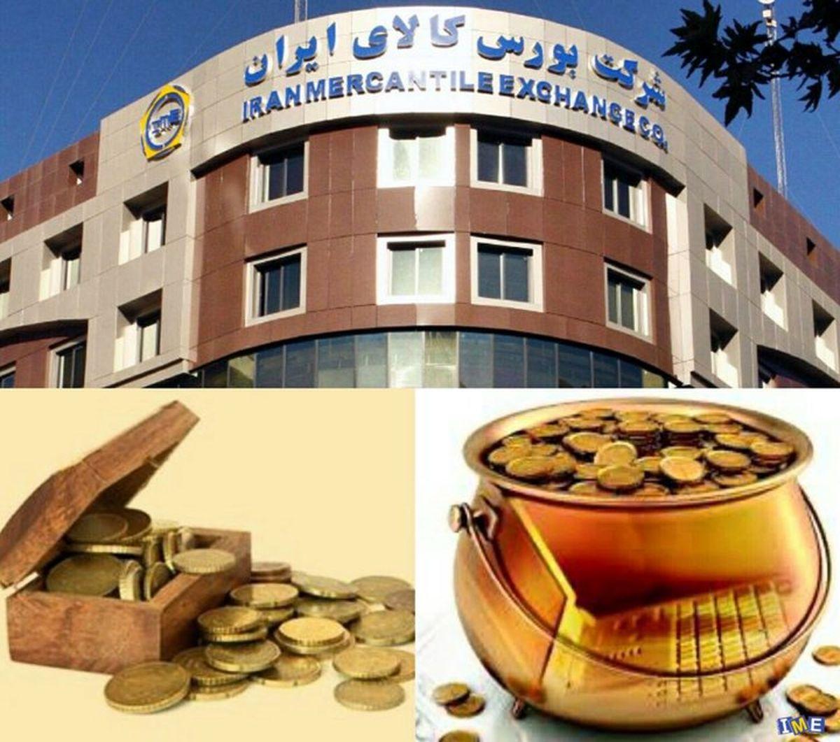 خزانه بانک آینده آماده پذیرش سکه طلا شد