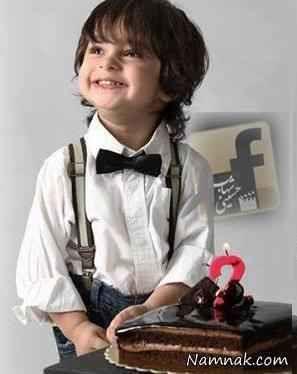 عکس پسر شهاب حسینی