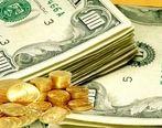سیر نزولی قیمت سکه
