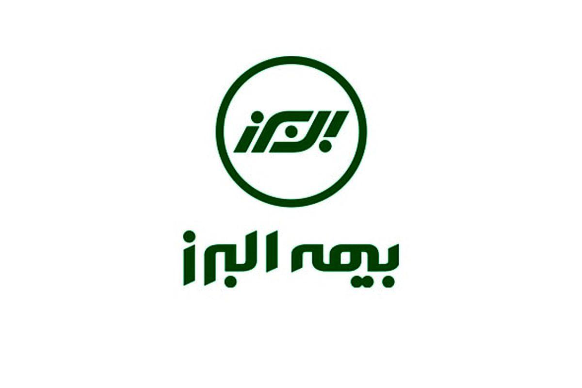 رییس جدید شعبه نمونه بیمه البرز معارفه شد