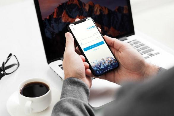 موبایلت، موبایلبانکی با تکاپوی بهترین بودن و بهترین ماندن!