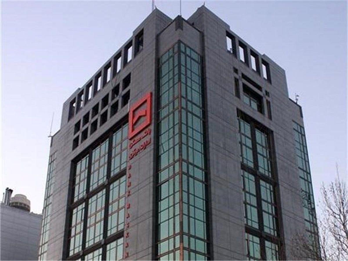 حضور بانک مسکن در طرح های ملی عمرانی