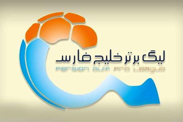 گرانترین بازیکنان لیگ ایران مشخص شدند + اسامی