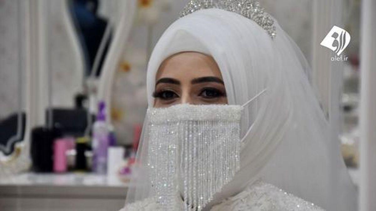 ماسک ویژه عروس و دامادها هم از راه رسید + تصاویر