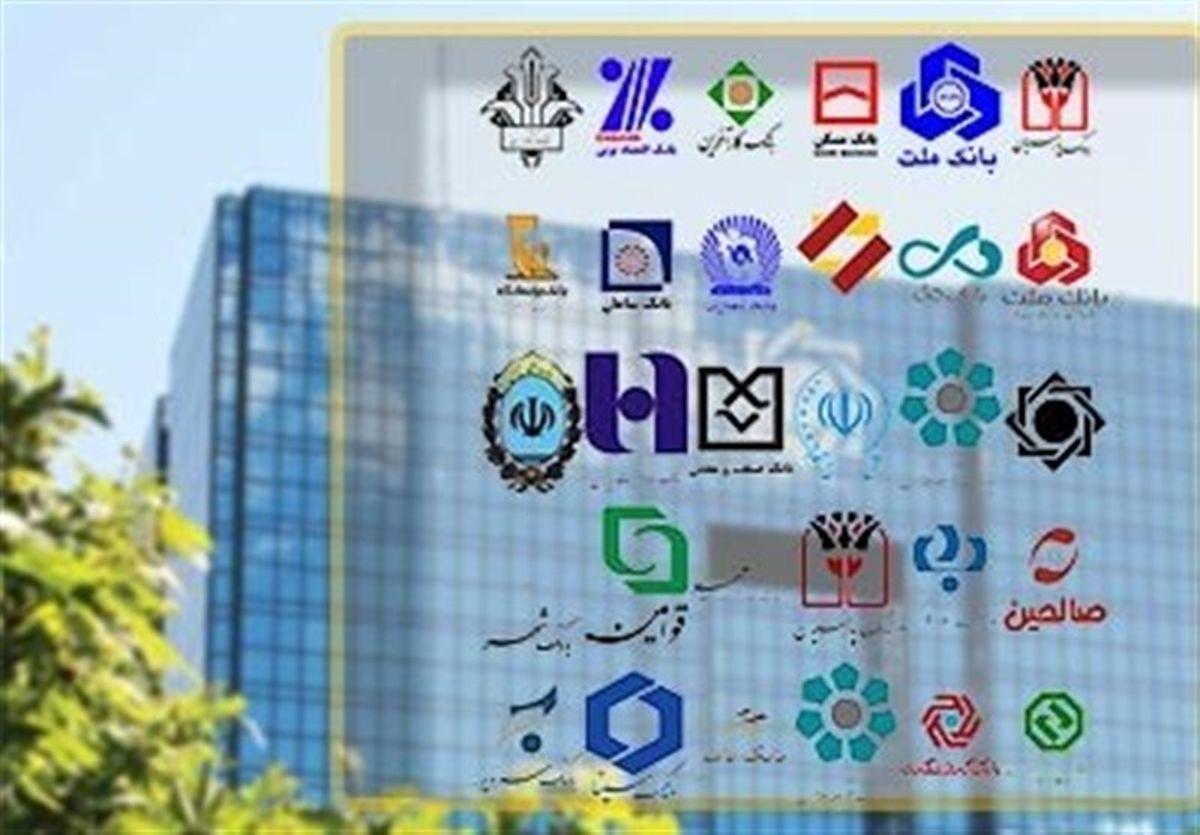 جزئیات اختلال در نظام بانکی کشور همزمان با تغییر ساعت رسمی کشور شنبه 30 شهریور
